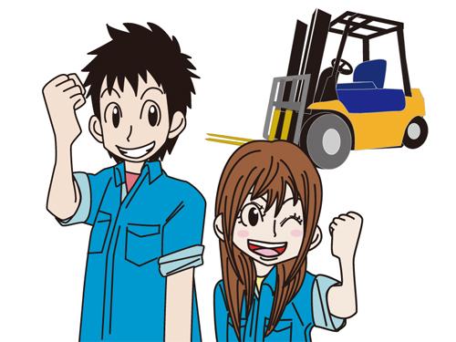 共進運輸株式会社 加須第1センターの求人情報を見る