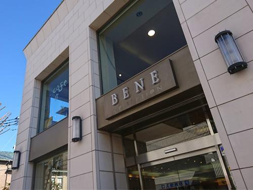 BENE COLLECTION(ベーネコレクション)の求人情報を見る