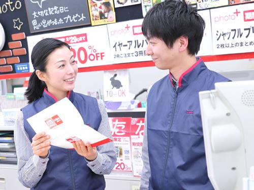 カメラのキタムラ 札幌・元町店_4870の求人情報を見る