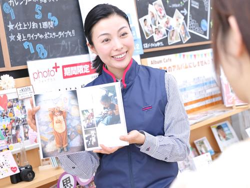 カメラのキタムラ 八幡・松井山手店_4398の求人情報を見る