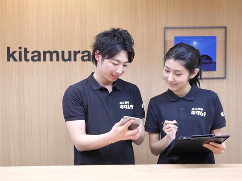 アップル製品サービス 本巣・モレラ岐阜店_7961の求人情報を見る