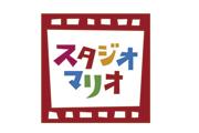 会社ロゴ・スタジオマリオ 花巻・下小舟渡店_6272の求人情報