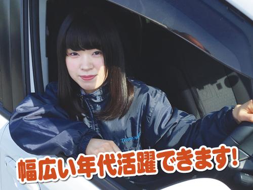 ㈱トランスポート・金沢 古河営業所の求人情報を見る