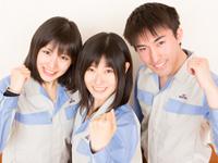 日総工産株式会社 仙台事業所の求人情報を見る