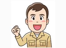 日本エレクトリック 株式会社の求人情報を見る
