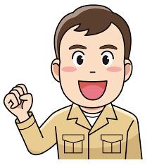 株式会社 石田工務店の求人情報を見る