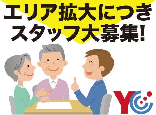 読売Y.C京都南の求人情報を見る