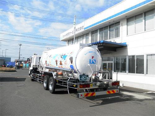 カメイ物流サービス(株)多賀城営業所 エネルギー物流部の求人情報を見る