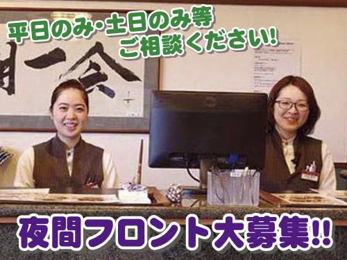 株式会社湘南第一興商の求人情報を見る