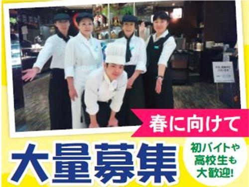グランドバイキングレストラン THE BUFFET大和富山店の求人情報を見る