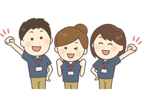 株式会社ハンデックス松本支店/601の求人情報を見る