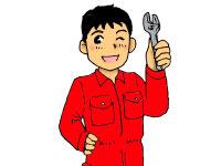 岩手県北自動車㈱南部支社の求人情報を見る