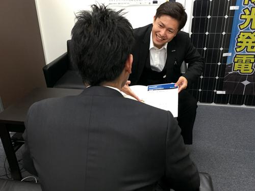 スカイジャパン株式会社 栃木支店開設準備室の求人情報を見る