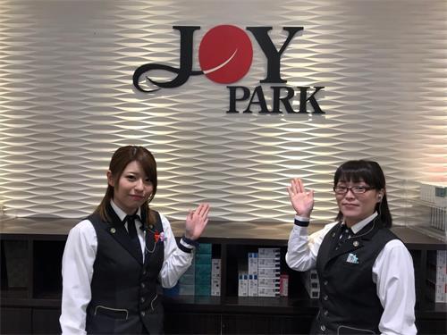 JOY PARK赤井店の求人情報を見る