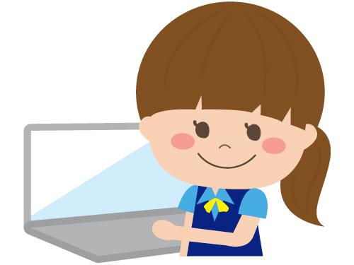 和光紙器株式会社 岩槻事業所の求人情報を見る