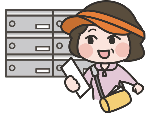 小山田新聞店の求人情報を見る