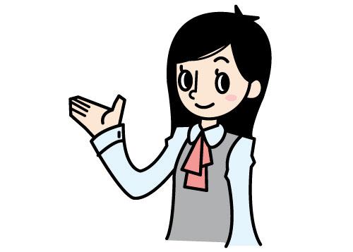 三洋紙業(株)の求人情報を見る