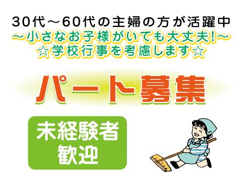 有限会社京都環境処理センターの求人情報を見る