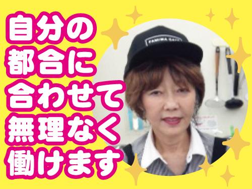 ファミリーマート新松戸駅前店の求人情報を見る