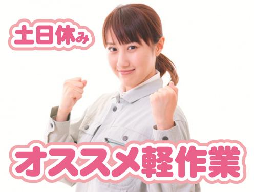 【オススメ】定着率が地域No,1☆の3つの理由