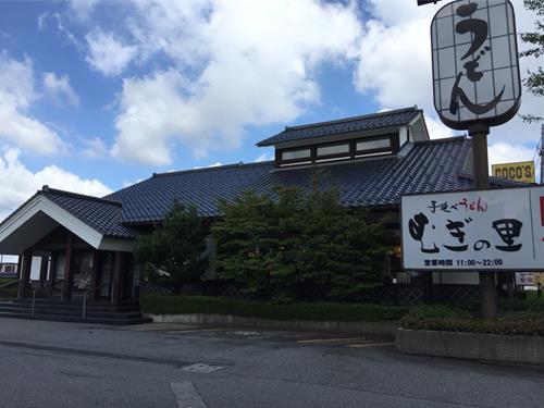 手延べうどんむぎの里富山店の求人情報を見る