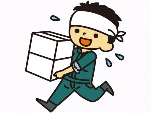 株式会社 埼玉エクスプレス 新都心営業所の求人情報を見る