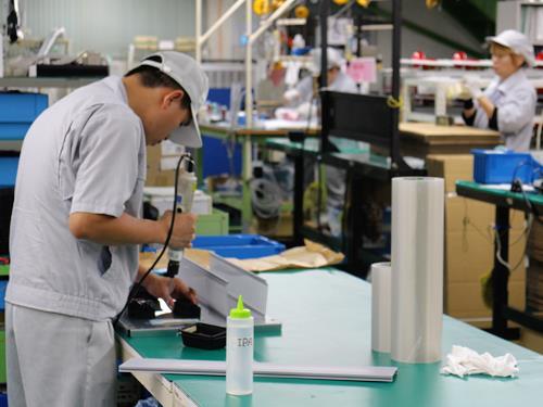 新生工業 株式会社 メヌマ事業所の求人情報を見る