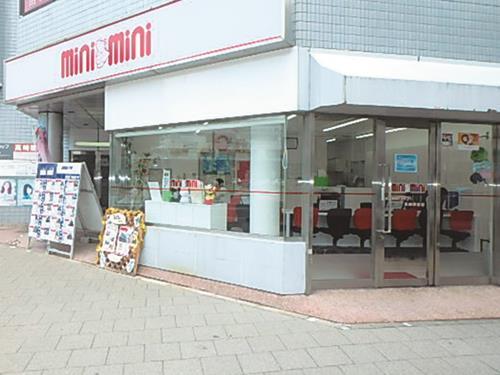株式会社ミニミニ 高崎駅前店の求人情報を見る