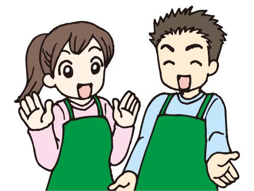 業務スーパー小松今江店の求人情報を見る