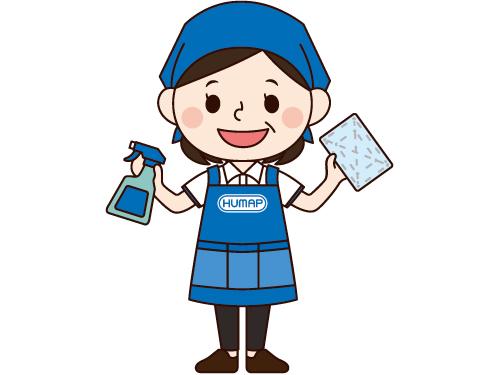 ヒュウマップクリーンサービス ダイナム和歌山橋本店の求人情報を見る