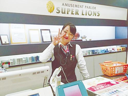 スーパーライオンズ須坂店(株式会社アドバンス)の求人情報を見る
