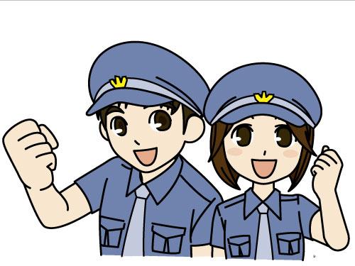 株式会社 関東警備システム 本社の求人情報を見る