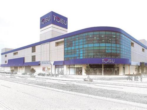 株式会社東武宇都宮百貨店 大田原店の求人情報を見る
