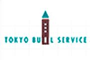 事業所ロゴ・東京ビルサービス株式会社 つくば支店の求人情報