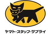 事業所ロゴ・ヤマト・スタッフ・サプライ(株) 千葉支店の求人情報