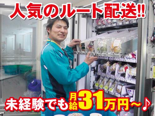 (株)ユカ 川崎センターの求人情報を見る