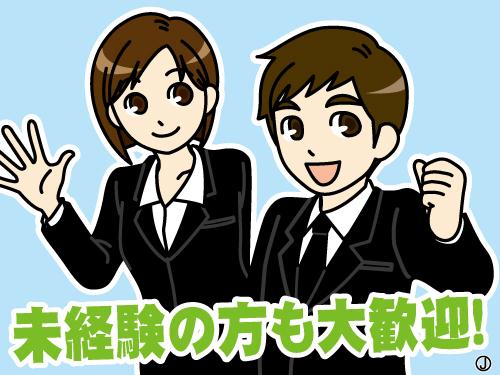 富士建設工業株式会社の求人情報を見る