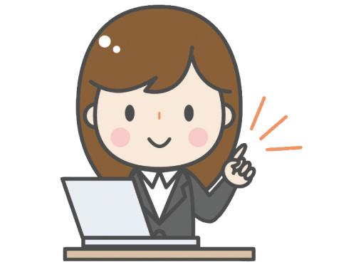 株式会社 ヨシケイ福島 福島支店の求人情報を見る