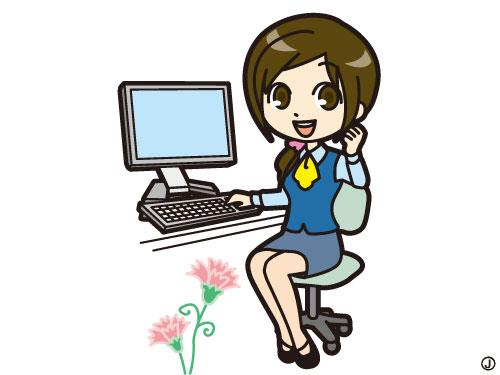 あわしま堂/栃木佐野工場の求人情報を見る
