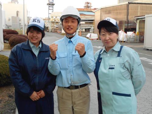 加藤商事株式会社 真岡事業所の求人情報を見る