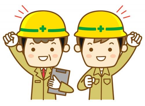 株式会社優生建設 の求人情報を見る
