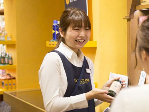 ロクシタンジャポン アミュプラザ長崎店の求人情報を見る