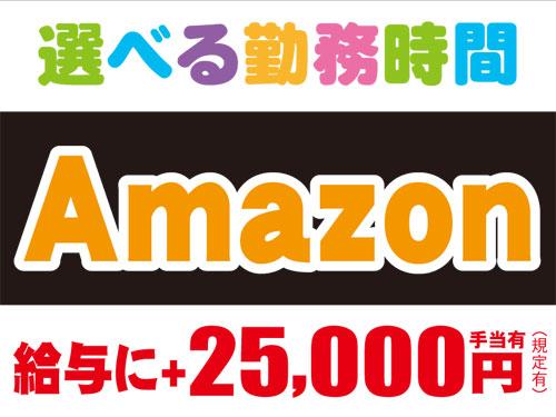 株式会社ファイズ 神奈川営業所(東証マザーズ上場)広告No.1301の求人情報を見る