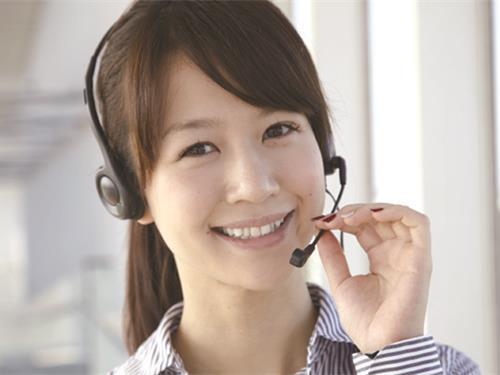 株式会社キャスティングロード仙台オフィスの求人情報を見る