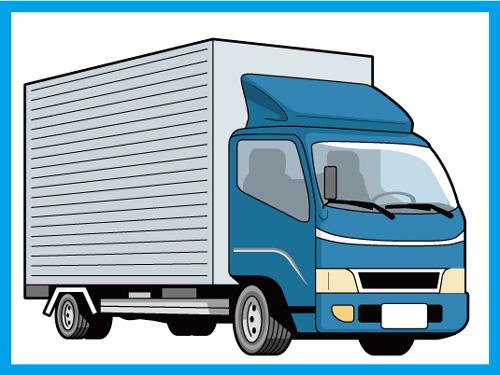 株式会社エヌエス・トランスポート 本社営業所の求人情報を見る