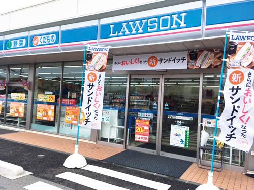 ローソン長野居町店の求人情報を見る