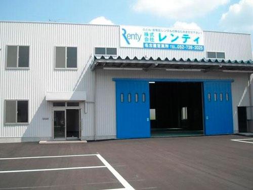 株式会社レンティ 名古屋営業所の求人情報を見る