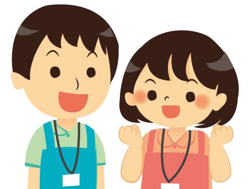 斉藤外科胃腸科医院の求人情報を見る
