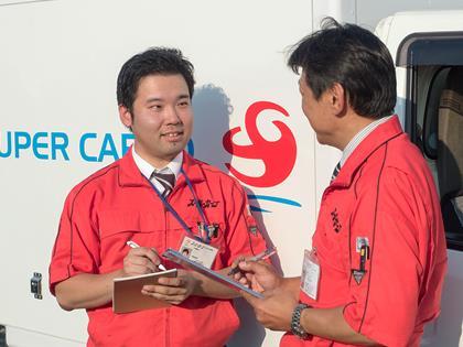 スーパーカーゴ埼玉事業部受付:久喜配車センターの求人情報を見る