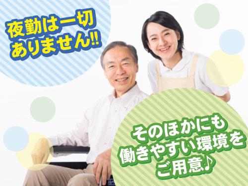 株式会社日本教育クリエイト/16483の求人情報を見る